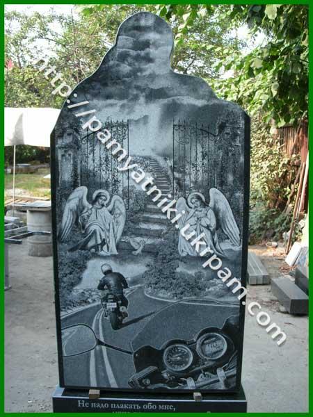 Купить памятник из гранита в черкасах Ваза. Покостовский гранит Буденновск